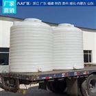 毕节15吨塑料水塔