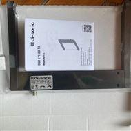 OGU171G3-T3德国DI-SORIC光栅传感器
