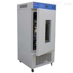 MJP-250山东 霉菌恒温细菌培养箱