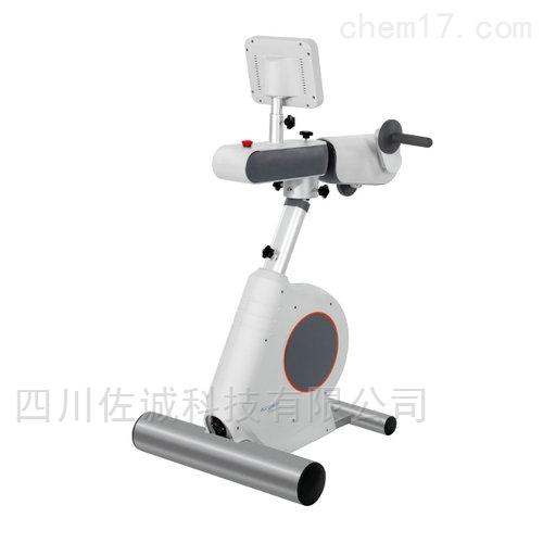 LIMB TU 型上肢运动康复训练仪