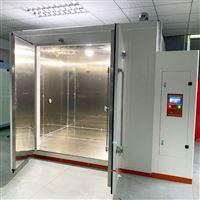 YH-ZDBRS-6m³高低温试验箱步入式恒温恒湿实验房