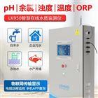 二次供水工业在线余氯浊度PH温度检测仪
