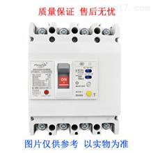 DZ15LE-100/490漏电继路器