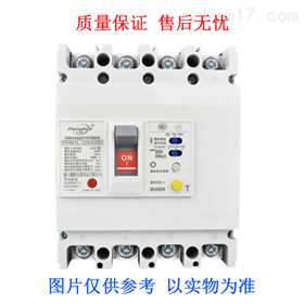 CM1-63H/3378,CM1-63/4300塑壳断路器