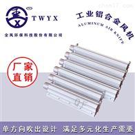 定制工业设备配套工业风刀