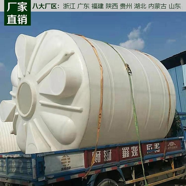六盘水40吨塑料容器