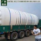 宜宾40吨塑料水塔