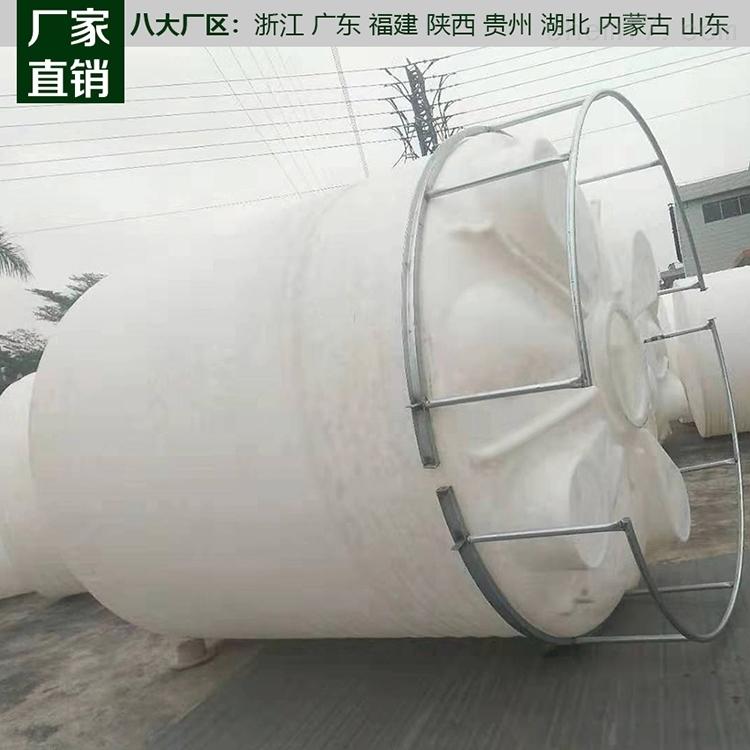 成都50吨塑料容器