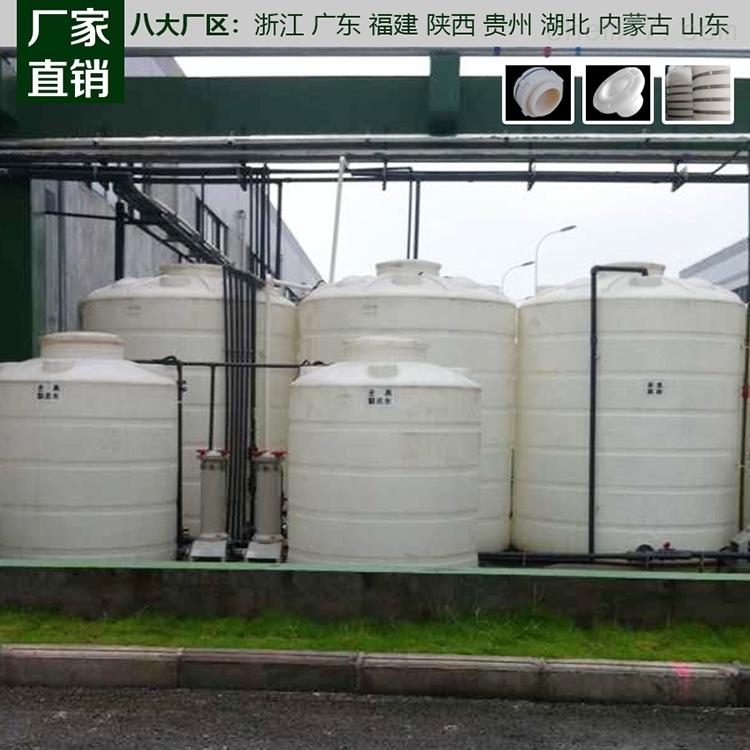 乐山50吨塑胶水塔