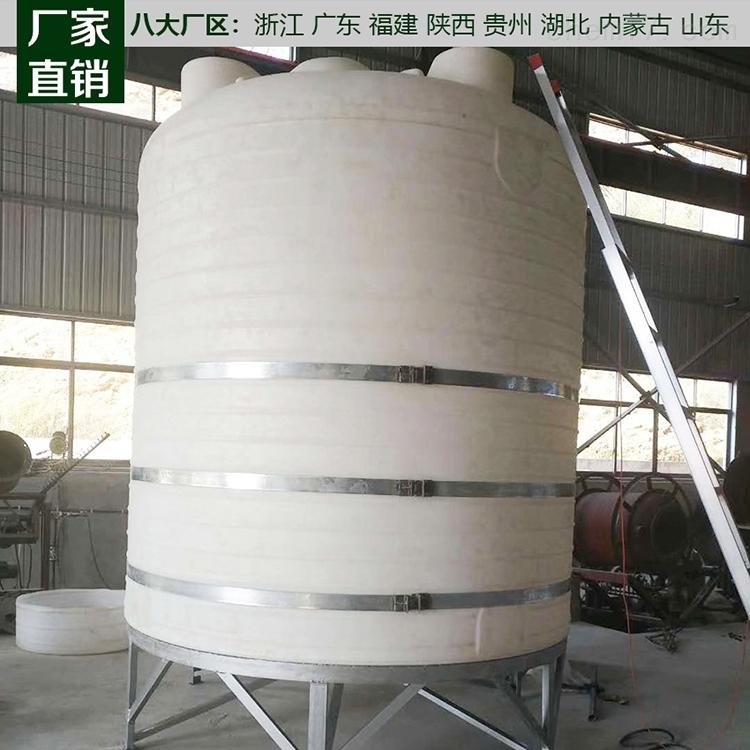 重庆10吨塑料水箱