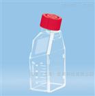 SARSTEDT细胞培养瓶