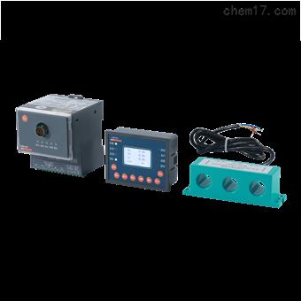 ARD3-1/L+90L漏电保护电动机保护器安科瑞支持变比设置