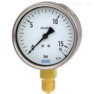 212.20WIKA威卡波登管压力表,铜合金材质