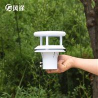 FT-WQX2超声波气象仪