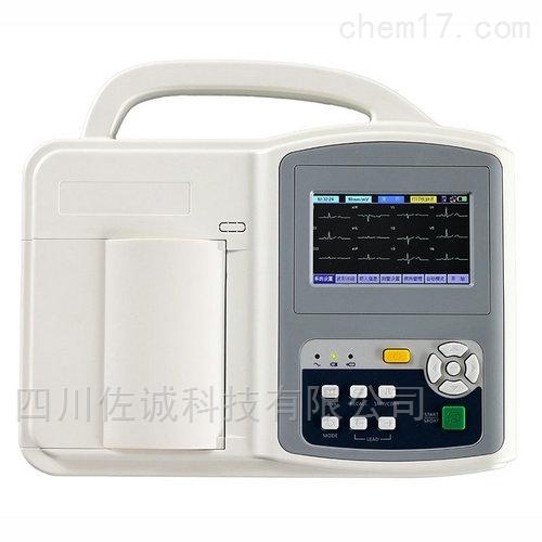 ECG-3C型心电图机资料中心