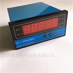 MCS-II/CSY-II型微机测速仪 转速监控仪