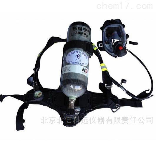 正压式消防空气呼吸器 自给开放式空气呼吸器