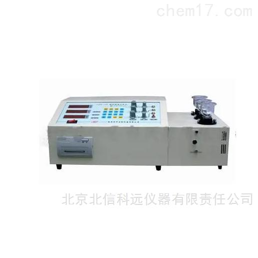 微机有色金属分析仪 有色金属检测仪 合金材料元素含量检测仪 铁钢铝合金元素含量测定仪