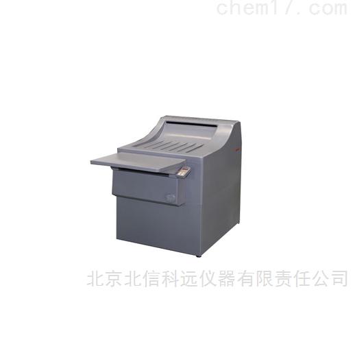 工业自动洗片机 自动冲洗胶片机