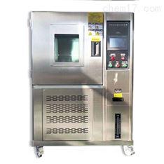 -20℃高低温湿热试验箱