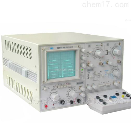 晶体管特性图示仪 半导体特性图示仪 半导体器件测试仪 二极管正反相特性测量仪