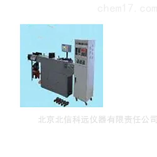 钢铁硬度无损自动分选机 钢铁硬度自动分选机 铁磁性钢铁材料硬度分选机 钢铁材料硬度检测仪