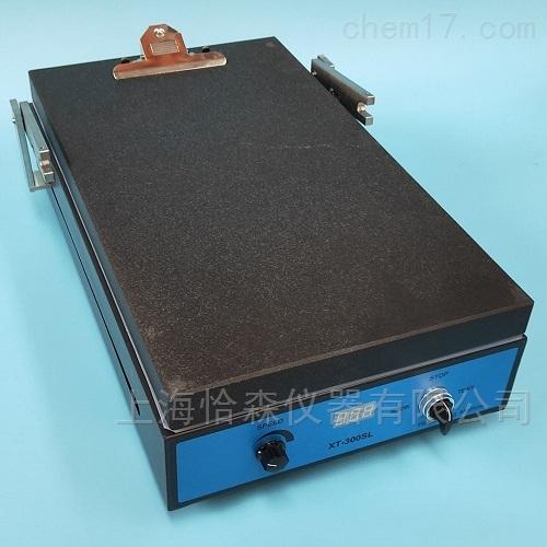 XT-300SL实验室涂布机(大理石平台)