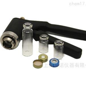 10ml、20ml顶空瓶手动钳口压盖器、顶空进样瓶起盖器