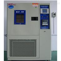 高低温交变湿热试验箱选购注意事项