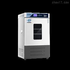 HS-80/150/250型 恒温恒湿培养箱