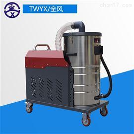 研磨机打磨配套粉末收集吸尘器