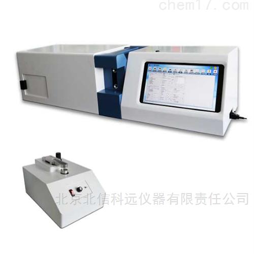 干法激光粒度分析仪 干法激光粒度检测仪