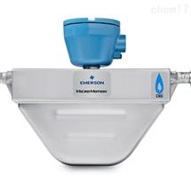艾默生质量流量计CMF200厂家供应