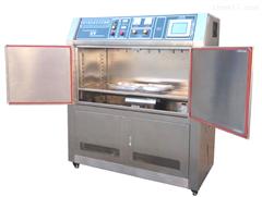 ZT-UV-50S紫外线耐候测试仪