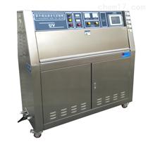 ZT-UV-50S紫外线老化测试箱