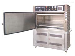 ZT-UV-50S紫外线抗老化试验箱