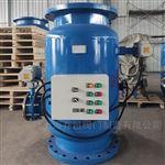 ZPG-I直通ZPG-L角式全自动反冲洗除污器