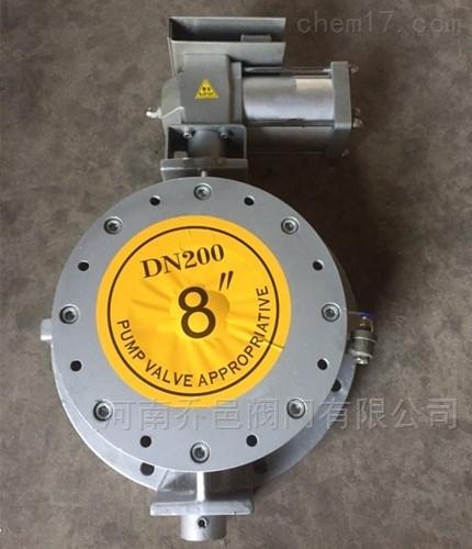 YDF-B圆顶阀YDF气动圆顶阀