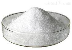 1,6-双氰基胍基己烷