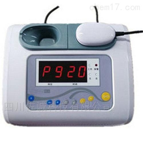 DM-300B型单移动超声治疗仪