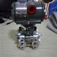 EJA430A横河压力变送器EJA工作原理