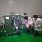 FY-PWGZ3000上海真空喷雾干燥设备厂家