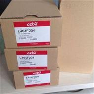 L404F204日本山武AZBIL压力调节器
