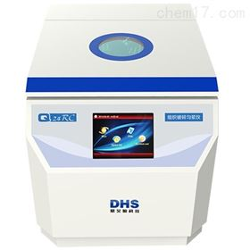 Q24RCDHS 低温快速组织研磨匀浆离心系统