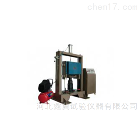 ZDYS-6型振动压实成型机