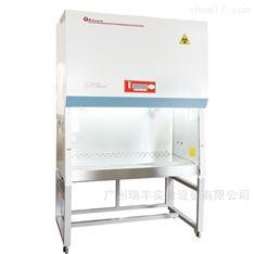 上海博迅生物安全柜BSC-1360B2液晶彩屏