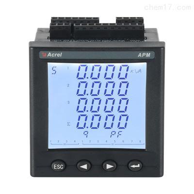 APM800电能质量监测仪表APM网络电力仪表