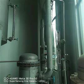 买两吨三效强制循环蒸发器到哪里去