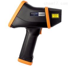 日立手持式 LIBS 激光光谱仪—Vulcan