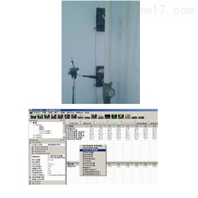 ACE6405型排水管道测量系统